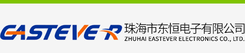 ZHUHAI EASTEVER ELECTRONICS CO.,LTD.